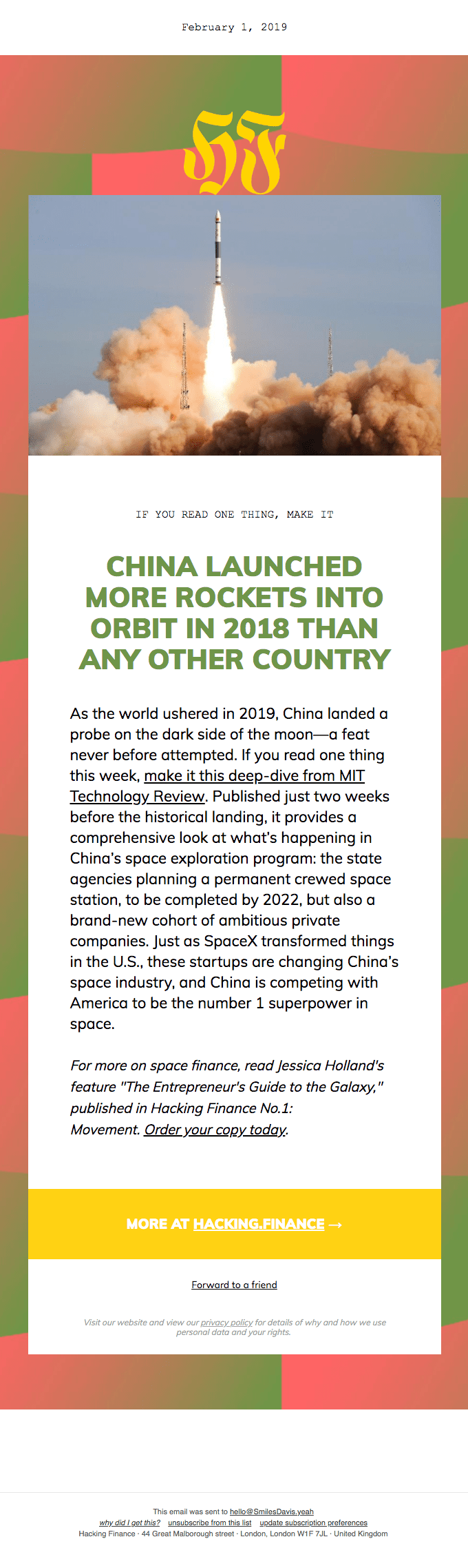 IYR1T: China's Space Industry